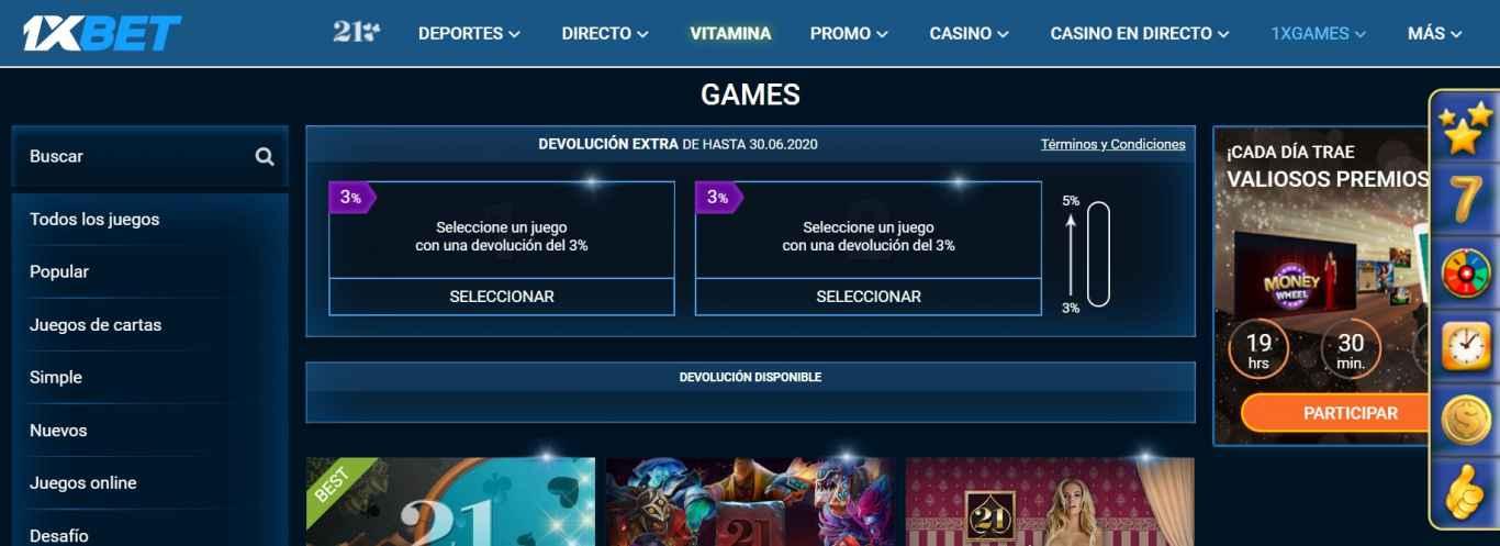 1xBet 1xgames bonus – oportunidades útiles que ofrece el recurso a sus jugadores españoles
